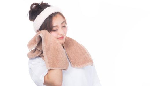 肌を綺麗にする方法!女子のニキビ、毛穴悩みへの対策