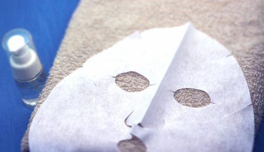 ダイソーシリコンマスクは毛穴や美肌の効果抜群?洗い方や保管法も解説